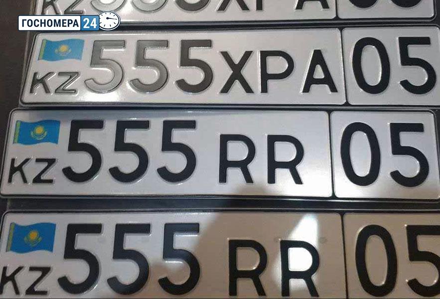 Автомобильный номер Казахстана