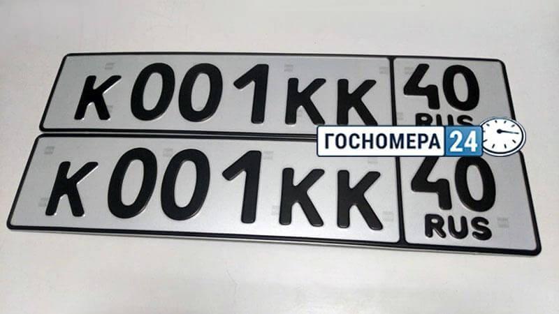 Автомобильные номера с жирным шрифтом