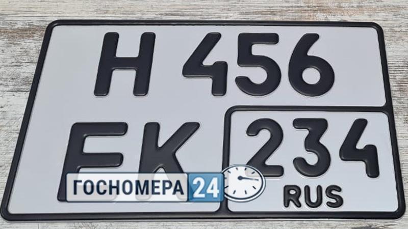 Номера автомобилей нового образца жирным шрифтом и без флага