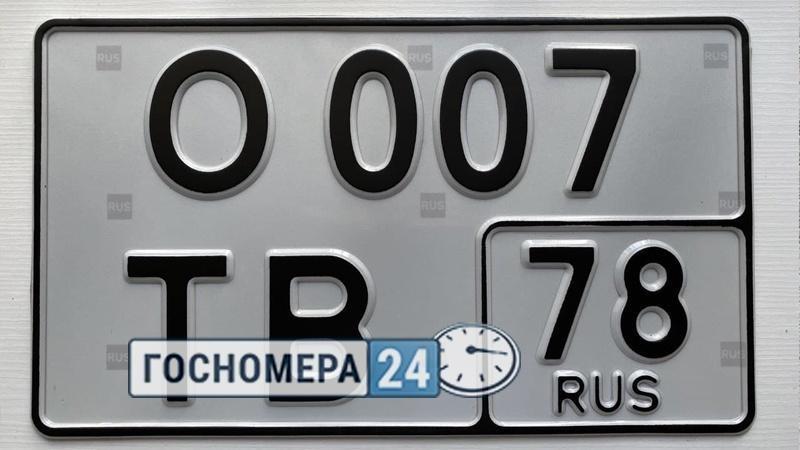 Номера автомобилей нового образца без флага