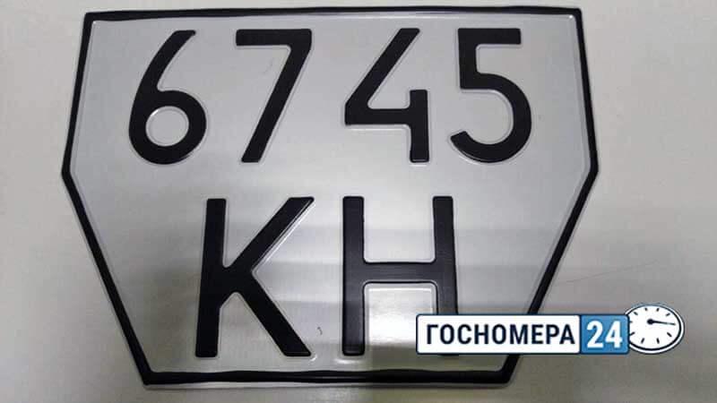 Тракторный советский номер 1980—1993 годов